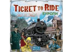 Ticket to Ride - Ευρώπη