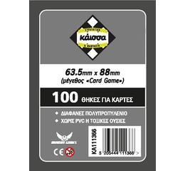 Θήκες Card Game 63x88mm