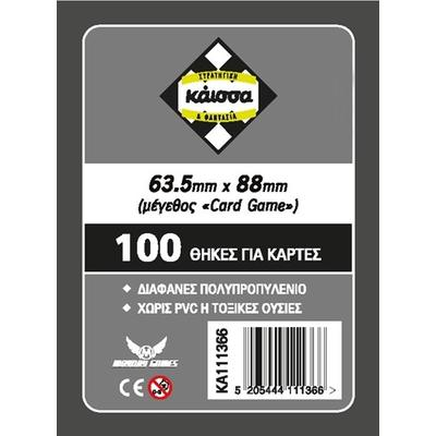 Θήκες Card Game 63x88mm