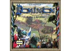 Ο Κυρίαρχος - Dominion