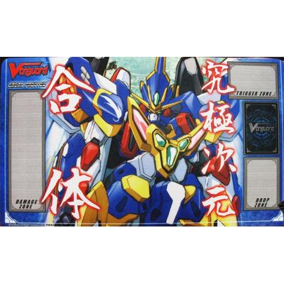 Cardfight!!! Vanguard Playmat
