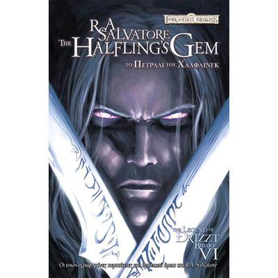 Το Πετράδι του Χάλφλινγκ, Graphic Novel