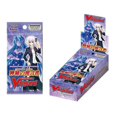 Mystical Magus Booster