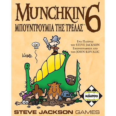 Munchkin 6 - Μπουντρούμια της Τρέλας
