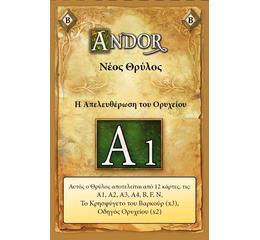 Θρύλοι της Άντορ: Έξτρα Αποστολή