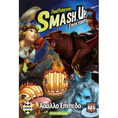Smash up: Άαααλο Επίπεδο
