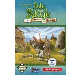 Isle of Skye: Ο Βασιλιάς της Σκωτίας