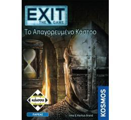 Exit - Το Απαγορευμένο Κάστρο