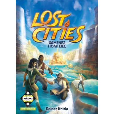 Lost Cities - Χαμένες Πολιτείες