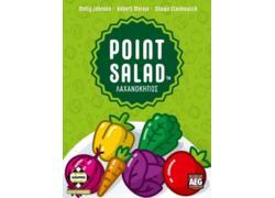 Point Salad - Λαχανόκηπος
