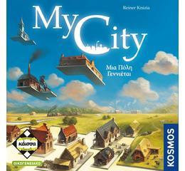 My City: Μια Πόλη Γεννιέται