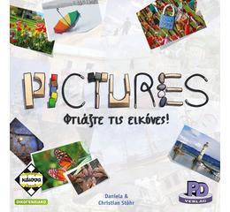 Pictures Φτιάξτε τις εικόνες